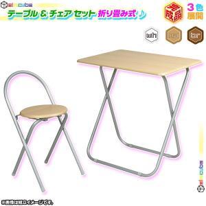 折りたたみ デスク チェアセット コンパクトテーブル 作業台 折り畳みテーブル 椅子セット 補助デスク 2点セット ♪|zak-kagu