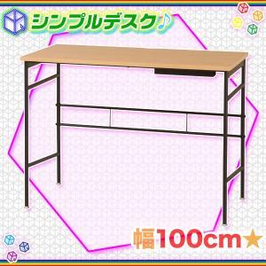 デスクインワゴン インワゴン デスクワゴン 木製 A4サイズ 引出し 簡易テーブル 机 サイドテーブル オフィスワゴン キャスター付き ♪|zak-kagu