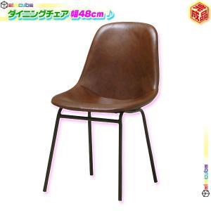 ダイニングチェア カフェチェア リビングチェア 合成皮革 リビング 椅子 子供部屋 食卓 チェア シェル型デザイン ♪|zak-kagu