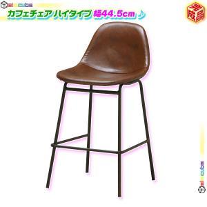 ダイニングチェア バーチェア リビングチェア 合成皮革 リビング 椅子 子供部屋 食卓 チェア シェル型デザイン ♪|zak-kagu