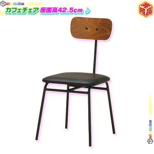 ダイニングチェア カフェチェア リビングチェア 合成皮革 リビング 椅子 子供部屋 食卓 チェア モダンデザイン ♪|zak-kagu