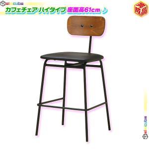 ダイニングチェア バーチェア リビングチェア 合成皮革 リビング 椅子 子供部屋 食卓 チェア モダンデザイン ♪|zak-kagu