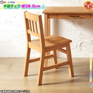 北欧風 リビングチェア シンプルチェア 天然木製 学習椅子 ダイニング 椅子 食卓チェア ナチュラル 家具 木製座面 ♪|zak-kagu
