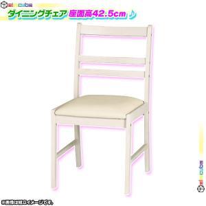 北欧風 リビングチェア シンプルチェア 天然木製 学習椅子 ダイニング 椅子 食卓チェア ホワイト 白 家具 座面PVC ♪|zak-kagu