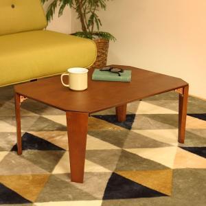 折りたたみテーブル 幅75cm リビングテーブル 座卓 ローテーブル 折畳み センターテーブル 天然木脚|zak-kagu