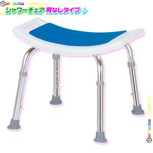 バスチェア シャワーチェア お風呂スツール 背もたれなし 風呂イス 風呂椅子 風呂いす 介護椅子 高さ5段階調節 ♪|zak-kagu
