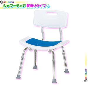 バスチェア シャワーチェア お風呂スツール 背もたれ付き 風呂イス 風呂椅子 風呂いす 介護椅子 高さ5段階調節 ♪|zak-kagu