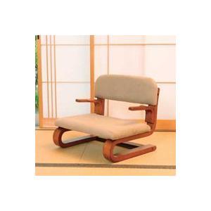 天然木ゆったりモダン座椅子,ロータイプ,座卓,こたつチェア,リラックスチェア,肘掛け付,天然曲げ木仕様|zak-kagu