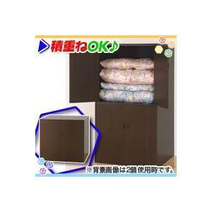 日本製 布団タンス 簡易クローゼット 仮設 押入れ 大型収納 布団 収納 低ホルムアルデヒド|zak-kagu