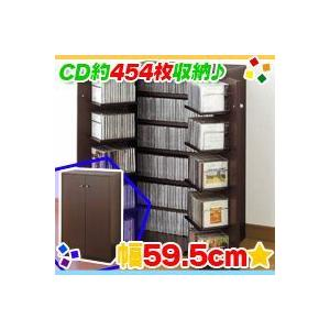 日本製 収納ラック6段 幅59.5cm CDラック DVDラック Blu-ray収納 収納棚 両開き扉収納|zak-kagu