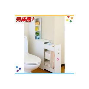 スライド式トイレラック,サニタリーラック,トイレットペーパーボックス,シェルフ,トイレ収納棚,完成品|zak-kagu