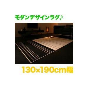 日本製 絨毯 幅130cm × 190cm ラグ 防ダニ ラグ 抗菌加工ラグ カーペット 手洗いOK zak-kagu