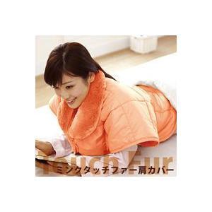 冬用あったかカバー,肩カバー,襟元カバー冷え性防止,暖かい防寒具,首まわりカバー静電気抑制|zak-kagu