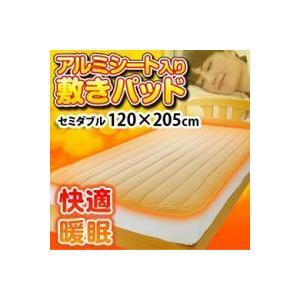 ぽかぽか 敷きパッド アルミシート入り セミダブル マイクロフリース素材 冷え性対策 丸洗い洗濯機OK|zak-kagu