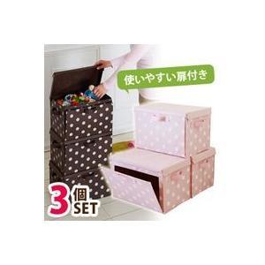 ドット柄 扉付 整理箱 3個セット カラーボックス用 収納BOX おもちゃ箱 蓋付 収納グッズ|zak-kagu
