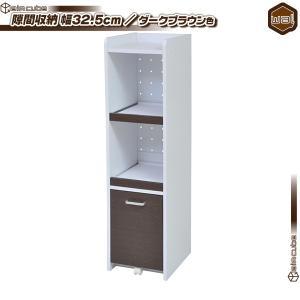 キッチン隙間収納 幅32.5cm コンセント2口付/濃い茶(ダークブラウン) 台所収納 炊飯器収納 電気ポット収納 スライドテーブル付|zak-kagu