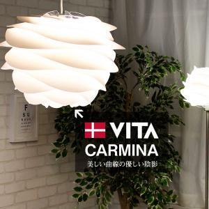 北欧照明 リビングライト ペンダントライト リビング照明 3灯ライト インテリアライト インテリア照明 天井照明 デザイナーズ家具|zak-kagu