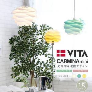 北欧照明 リビングライト ペンダントライト リビング照明 1灯ライト インテリアライト インテリア照明 天井照明 デザイナーズ家具|zak-kagu