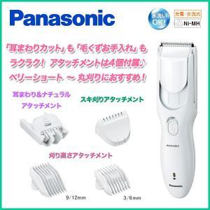 電動バリカン Panasonic ER-GF40 散髪用 4段階調節 ショートヘア用 子供用 散髪 電気バリカン 家庭用 水洗いOK 充電交流両用|zak-kagu|02