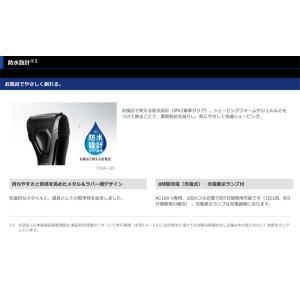 髭剃り 電気シェーバー Panasonic ES-RL13 3枚刃 シェーバー パナソニック メンズシェーバー 充電式 お風呂剃りOK zak-kagu 05