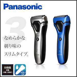 髭剃り 電気シェーバー Panasonic ES-RL32 3枚刃 シェーバー パナソニック メンズシェーバー 充電・交流式 鍛造刃使用|zak-kagu