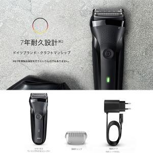 髭剃り 電気シェーバー BRAUN 300S 3枚刃 シェーバー ブラウン メンズシェーバー 充電・交流式 丸洗いOK zak-kagu 06