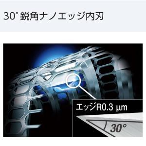 髭剃り 電気シェーバー Panasonic ES-RL15 /赤(レッド) パナソニック メンズシェーバー 充電式 お風呂剃りOK|zak-kagu|04