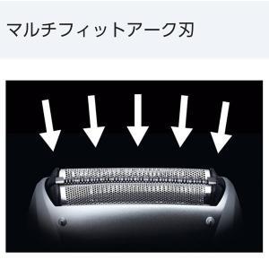 髭剃り 電気シェーバー Panasonic ES-RL15 /赤(レッド) パナソニック メンズシェーバー 充電式 お風呂剃りOK|zak-kagu|05