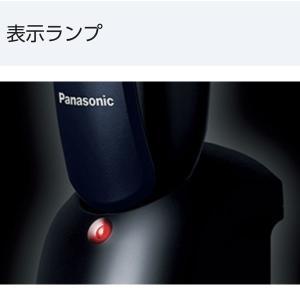 髭剃り 電気シェーバー Panasonic ES-RL15 /赤(レッド) パナソニック メンズシェーバー 充電式 お風呂剃りOK|zak-kagu|06
