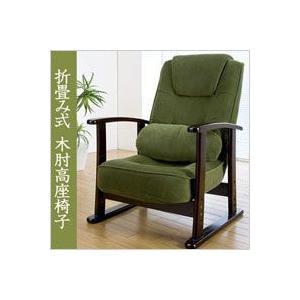 5段階リクライニング 高座椅子 座敷いす 和風チェア 低反発ウレタン椅子 腰枕付|zak-kagu