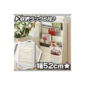 マガジンラック/白(ホワイト) 雑誌立て 本立 マガジン収納 雑誌スタンド 本棚A4サイズ対応|zak-kagu