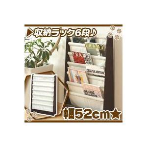 マガジンラック/濃い茶(ダークブラウン) 雑誌立て 本立 マガジン収納 雑誌スタンド A4サイズ対応|zak-kagu