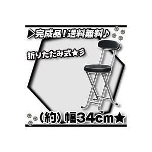 折りたたみ チェア/黒(ブラック) キッチンチェア 補助椅子 キッチン用パイプ椅子 背もたれ付|zak-kagu