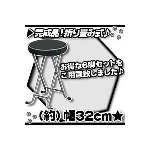 かわいい折りたたみスツール/黒(ブラック) 折り畳みパイプ椅子 簡易チェア 補助椅子 脚部キャップ付|zak-kagu