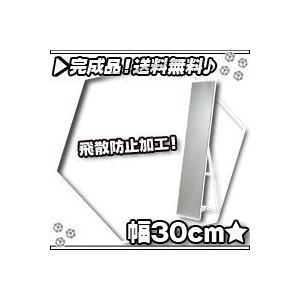 ノンフレームミラー/白(ホワイト) 薄型スタンドミラー 全身鏡 飛散防止加工済|zak-kagu