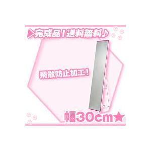 ノンフレームミラー/桃色(ピンク) 薄型スタンドミラー 全身鏡 飛散防止加工済|zak-kagu