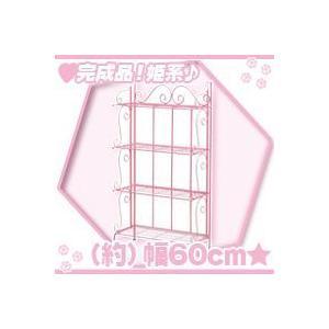 姫系オープンラック4段/桃色(ピンク),スチールラック,折りたたみラック,飾り棚,折り畳みラック,収納ラック,収納家具|zak-kagu
