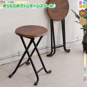 折りたたみ キッチンスツール 補助椅子 ヴィンテージスツール 折り畳みイス 北欧風 キッチン用パイプ椅子 脚部キャップ付|zak-kagu