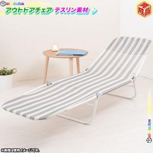 折り畳み アウトドアチェア テスリン素材 ビーチベッド キャンプ用 椅子 プール用 チェア 5段階リクライニング|zak-kagu