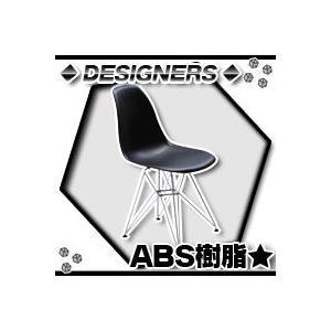 イームズチェア,DSRリプロダクト製品/黒(ブラック),ロッドベースチェア,デザイナーズチェアABS樹脂|zak-kagu