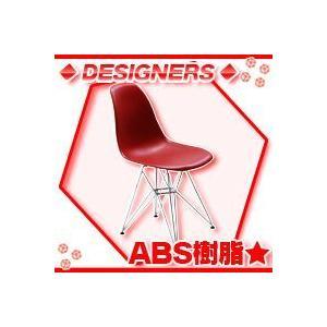 イームズチェア,DSRリプロダクト製品/赤(レッド),ロッドベースチェア,シェルチェアABS樹脂|zak-kagu