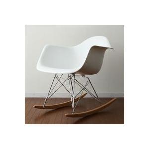 アームシェルチェア ロッキングタイプ RAR/白(ホワイト) イームズチェア デザイナーズ リプロダクト製品|zak-kagu