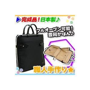 日本製ビジネスバッグ/黒(ブラック) 鞄 3WAYバッグ リュック ショルダー 本革取手 ショルダーベルト付|zak-kagu