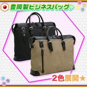 日本製バックスキン調ビジネスバッグ,メンズ鞄/全2色,国産かばん,本革ハンドル,ショルダーベルト付