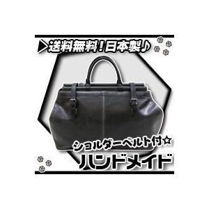 日本製 ボストンバッグ/黒(ブラック) ショルダーバッグ 出張用 PVCレザー 旅行かばん トラベルバッグ 本革ハンドル|zak-kagu