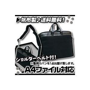 帆布製ビジネスバッグ/黒(ブラック),日本製カジュアルかばん,帆布バッグ,国産かばん,豊岡鞄本革ハンドル|zak-kagu