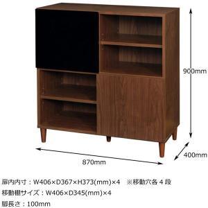キャビネット 幅87cm 収納ラック シェルフ 収納棚 収納 ラック 飾り棚 本棚 書棚|zak-kagu