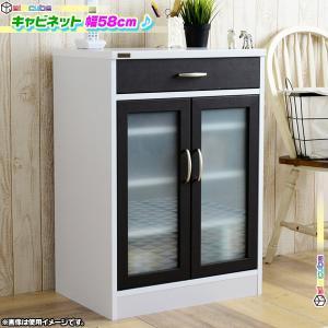 キャビネット 幅58cm 電話台 本棚 食器棚 食品棚 整理棚 FAX台 CDラック DVDラック Blu-rayラック 引出し収納搭載|zak-kagu