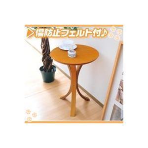 北欧風サイドテーブル/ナチュラル,コーヒーテーブル,展示台,飾り台傷防止フェルト付|zak-kagu