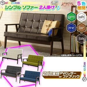 ソファ 2P 木フレーム 張地:クロスステッチ 2人掛け 椅子 sofa カフェソファ 2人用 アームチェア フレーム:ダークブラウン色|zak-kagu